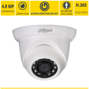 dahua-ipc-hdw1431sp